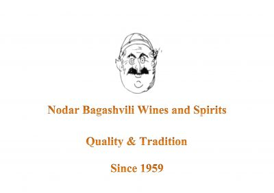 Logo for:  Nodar Bagashvili Wine and Spirits - Cellar located in Kakheti wine growing region of Georgia